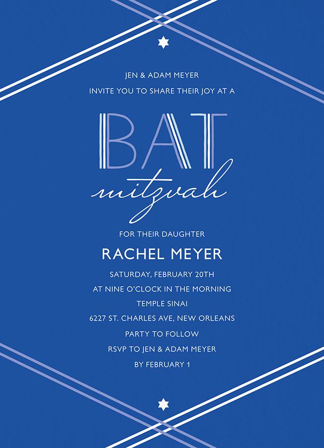 Blue Line Bat Mitzvah