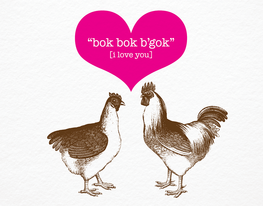 Chicken Translation Love Card