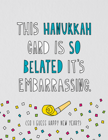Belated Hanukkah
