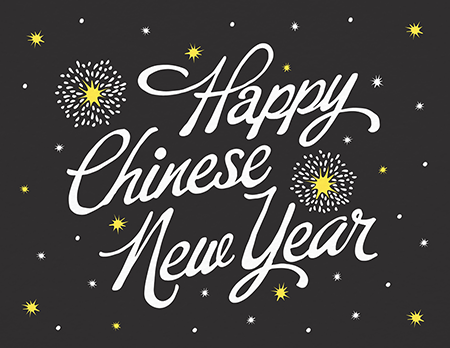 Chinese new year greeting cards postable sparkle chinese new year card m4hsunfo