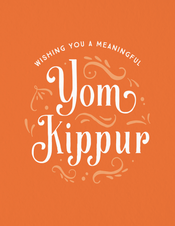 Rosh hashanah yom kippur greeting cards postable orange deco yom kippur m4hsunfo