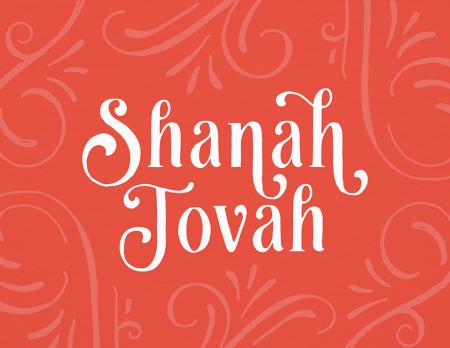 Red Rosh Hashanah