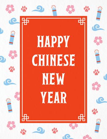 chinese new year icons - Chinese New Year 1992