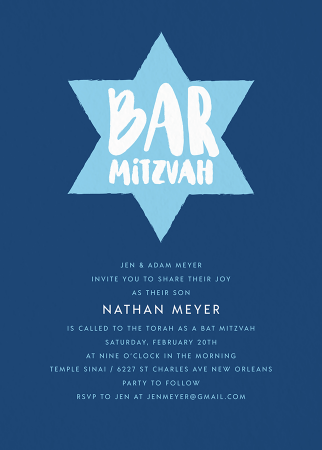 Brushy Star Bar Mitzvah