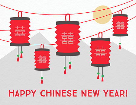 Lanterns Chinese New Year Card