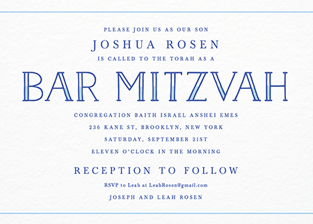 Bar Bat Mitzvah Invitations Postable