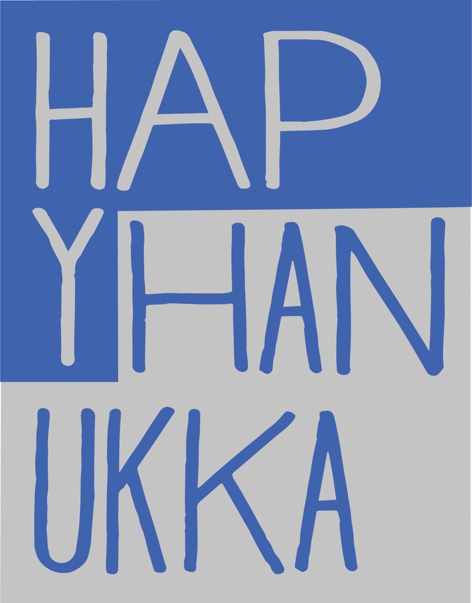 Bold Hanukka