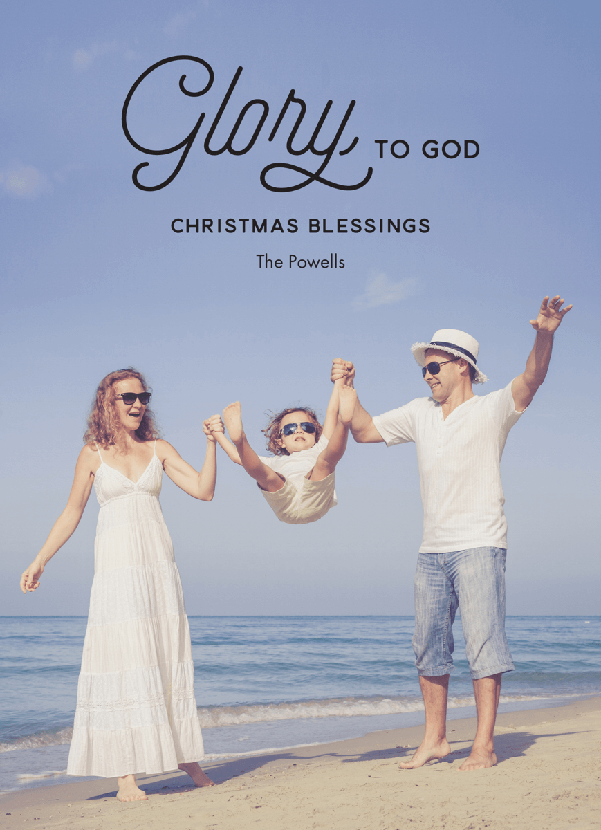 simple glory to god photo holiday card