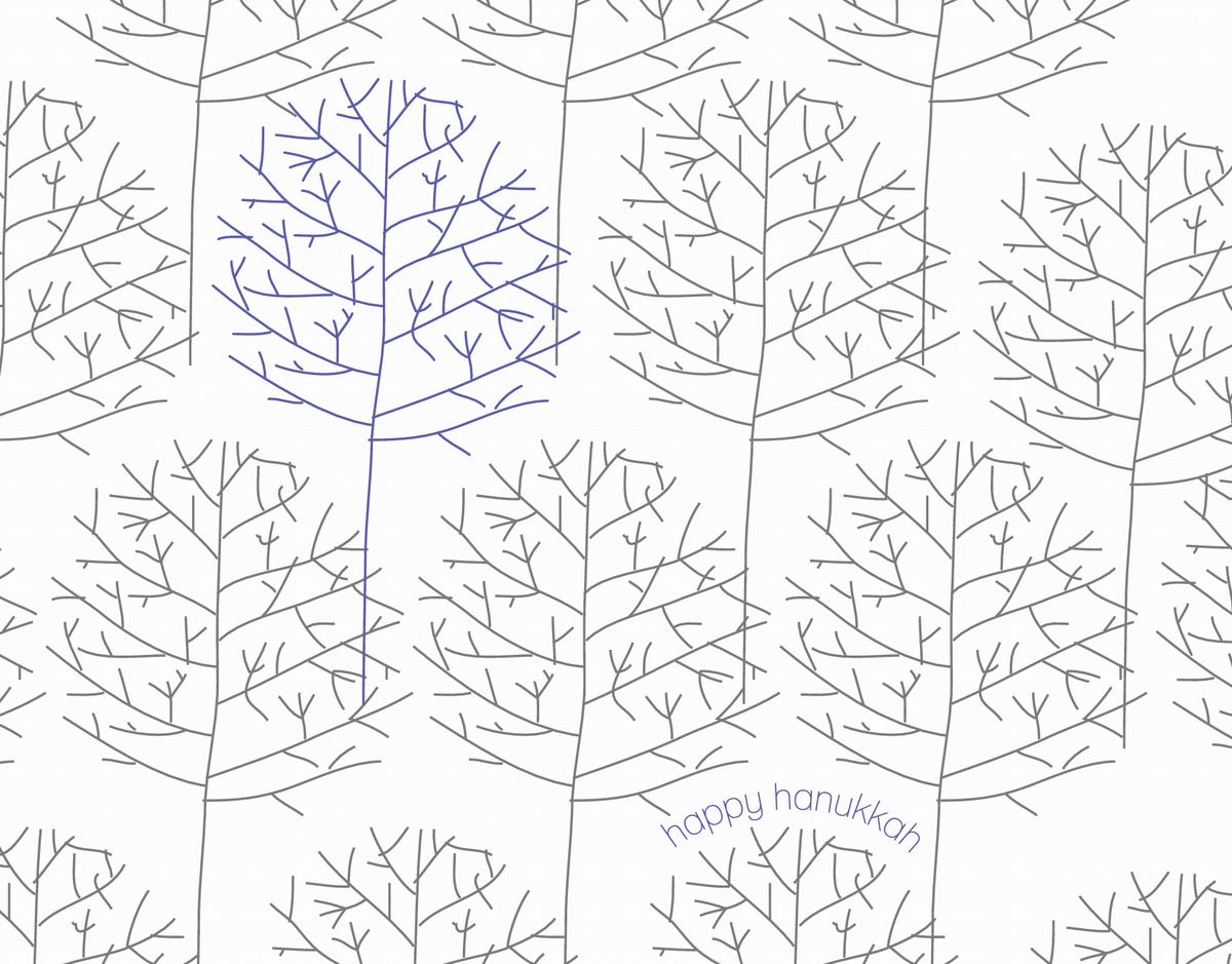 Doodle Tree Branches Happy Hanukkah Card