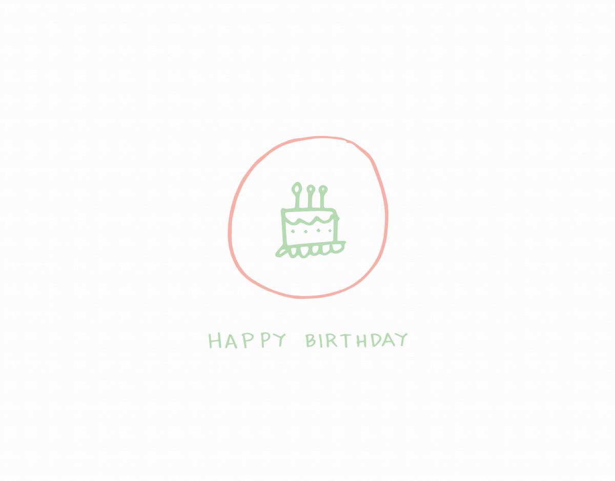 Simiple Birthday Cake Badge Drawing Birthday Card