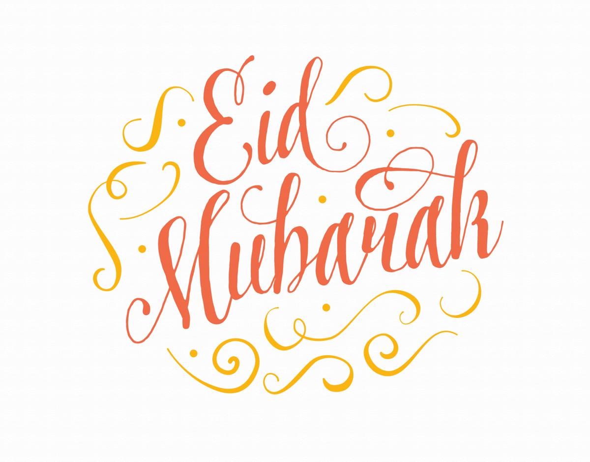 Eid Mubarak Swirl