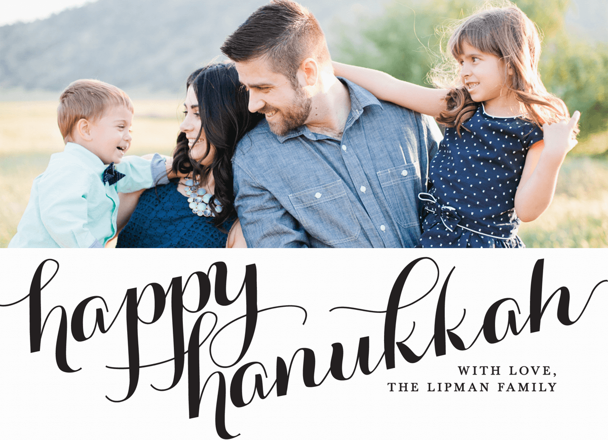Script Photo Hanukkah Card