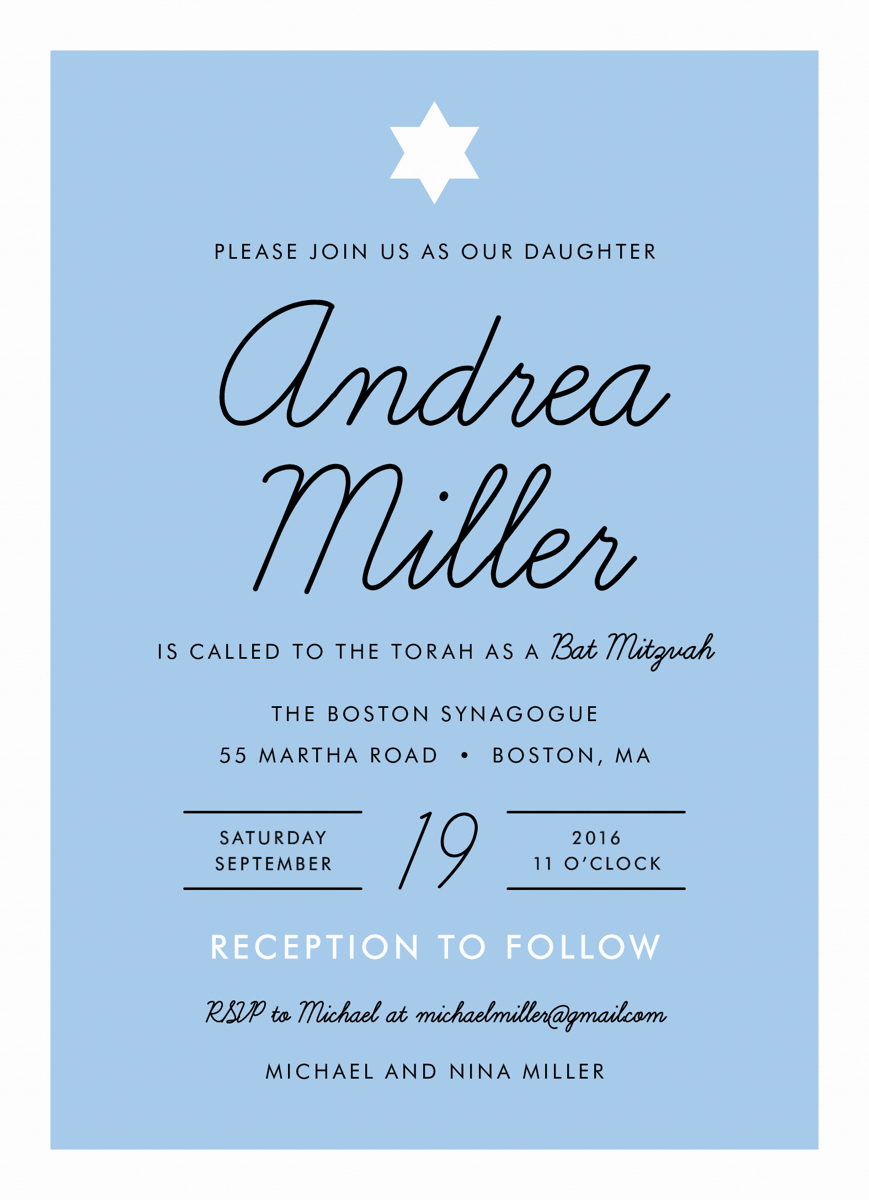 Blue Script Bar and Bat Mitzvah Invite