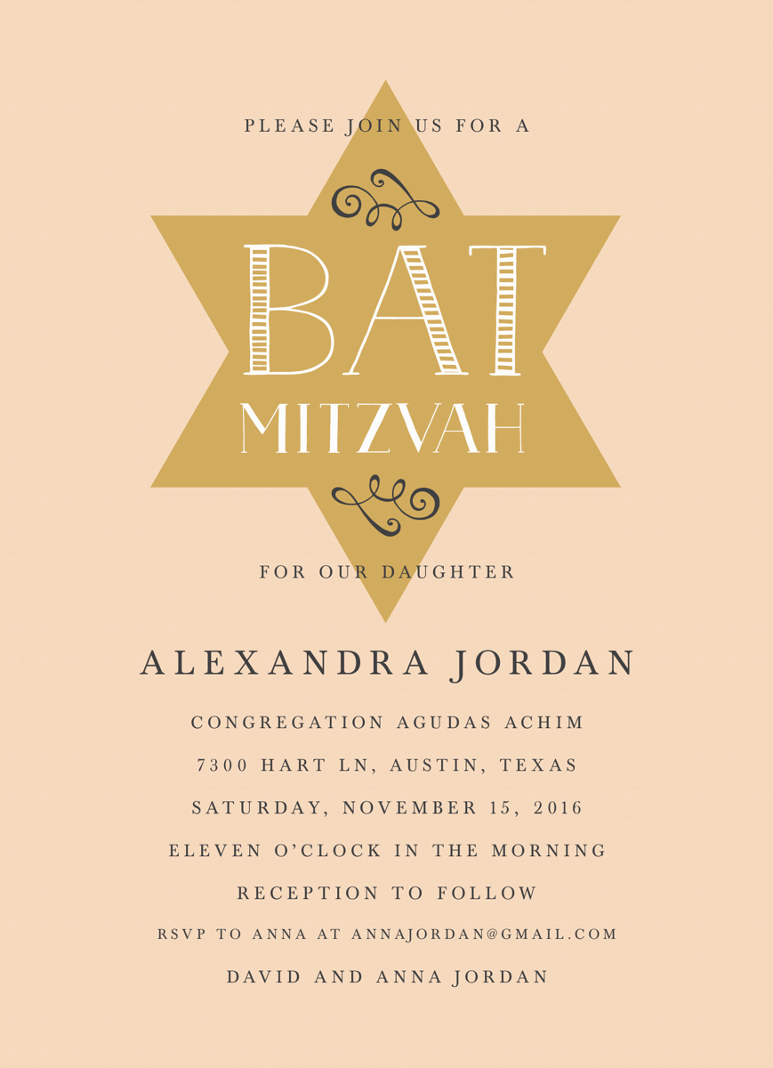 Vintage Star Gold Bar and Bat Mitzvah Invite