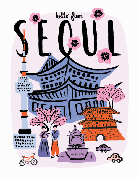 Hello From Seoul
