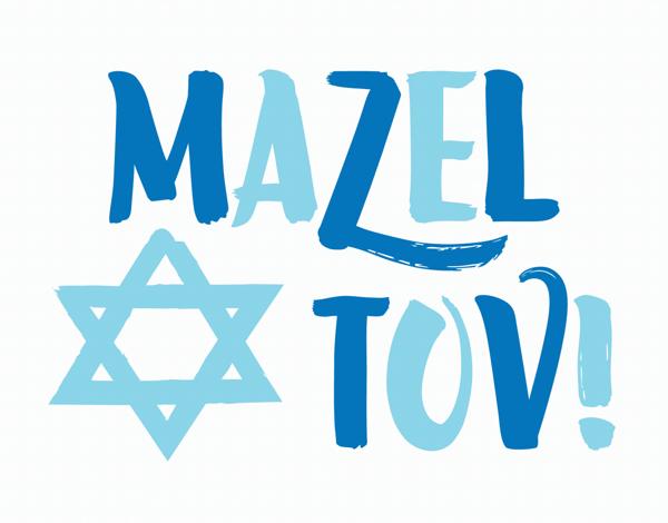 Hand Lettered Star of David Mazel Tov Card