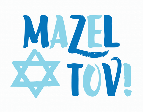 Hand Lettered Star of David Mazel Tov Card