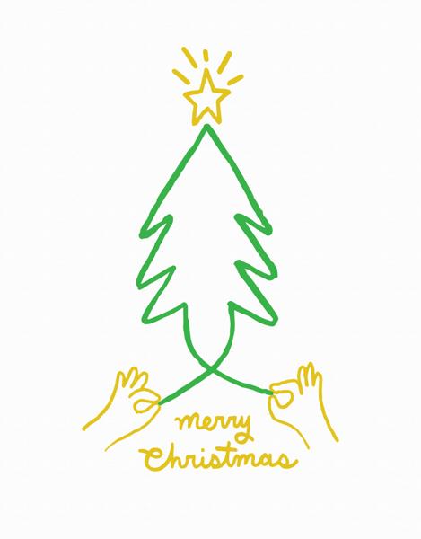 Christmas Tree Hands