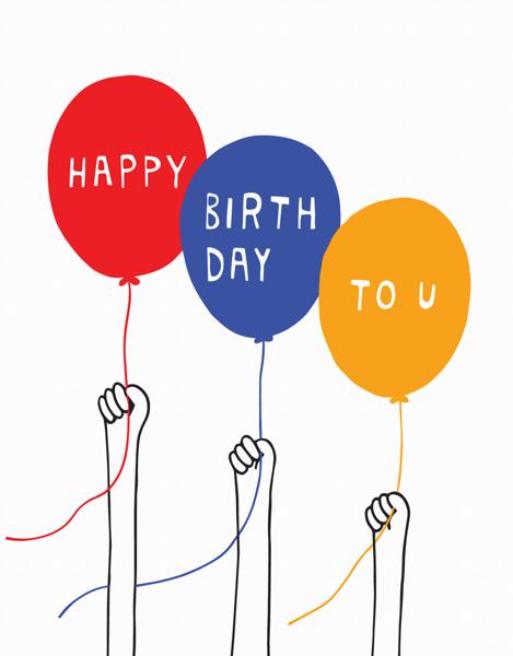 Happy Birthday To U