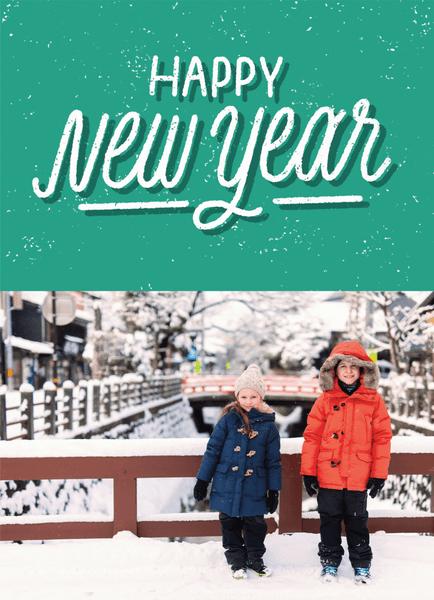 Happy New Year Green