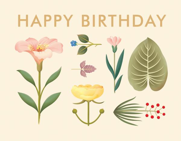 Simple Birthday Plants