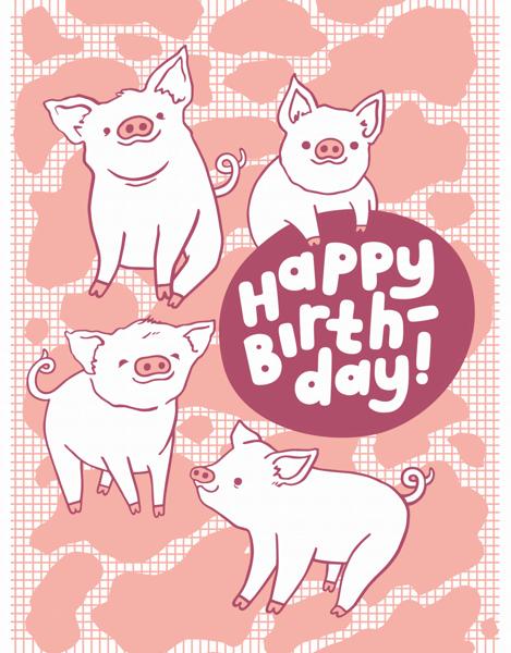 Piggy Birthday