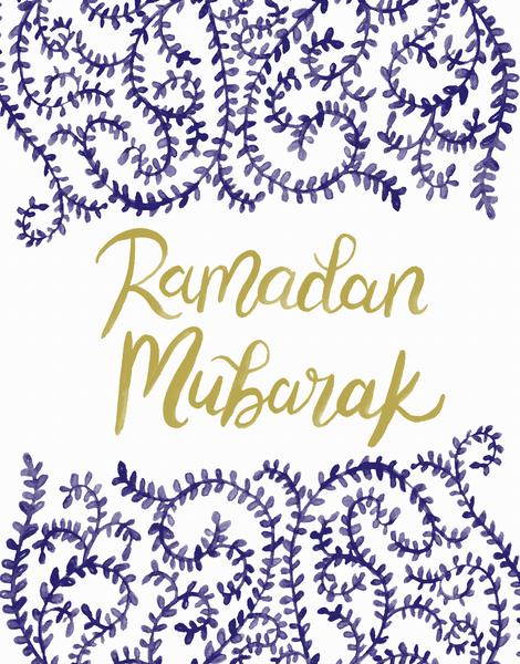 Swirl Ramadan Mubarak
