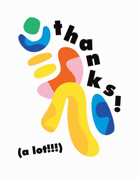 Thanks A Lot