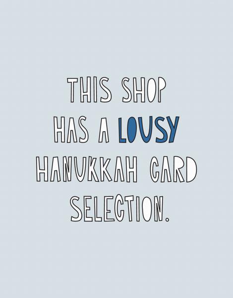 Lousy Hanukkah Card Selection