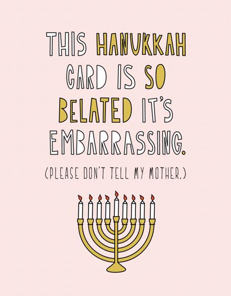 Extra Belated Hanukkah Card
