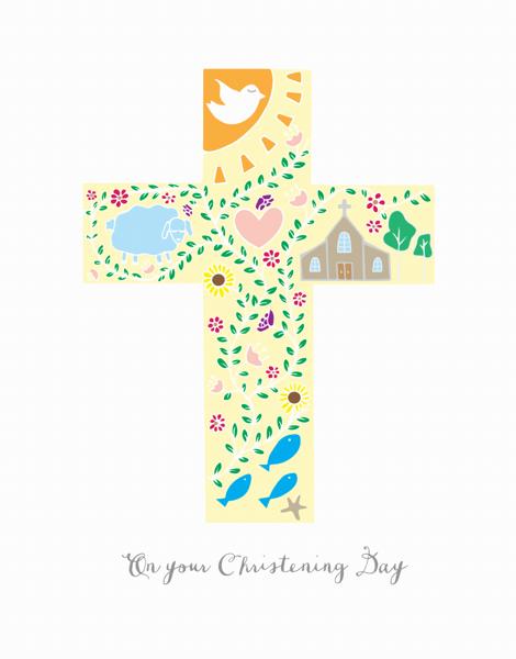 Christening Cross