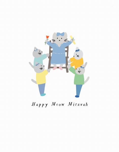 Meow Mitzvah