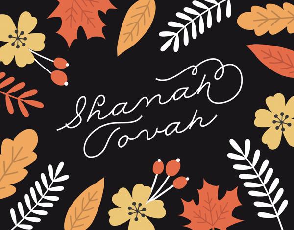 Rosh Hashanah Fall Foliage
