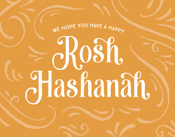 Yellow Rosh Hashanah