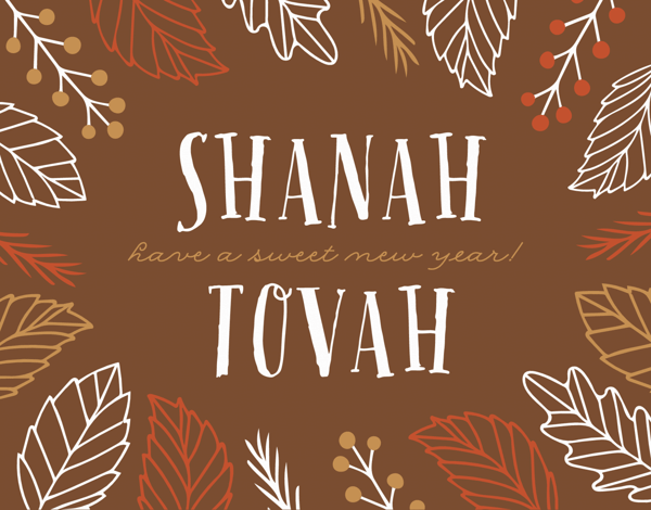 Shanah Tovah Leaves