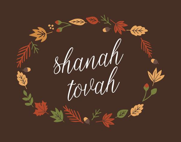 Shanah Tovah Leaves