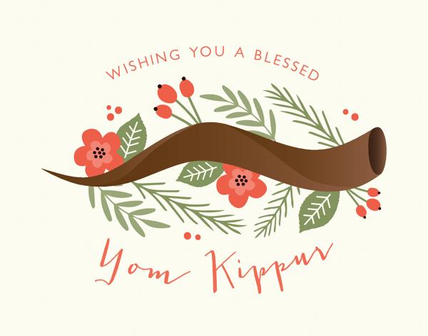 Shofar Yom Kippur