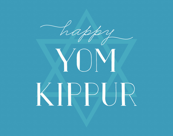 Simple Yom  Kippur