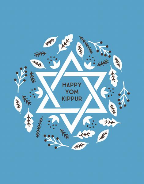 Yom Kippur Floral