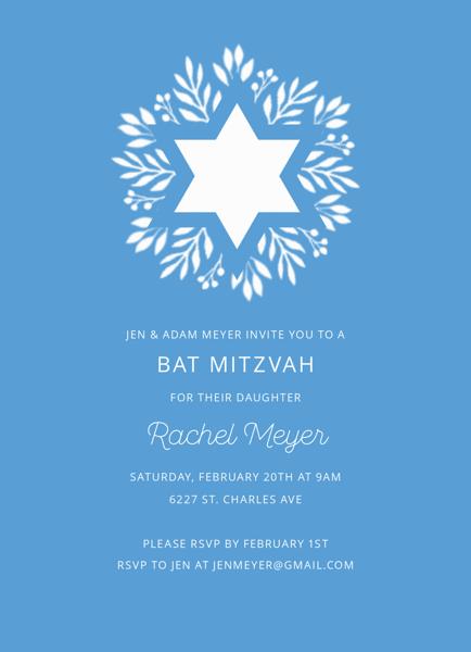 Blue Garden Bat Mitzvah