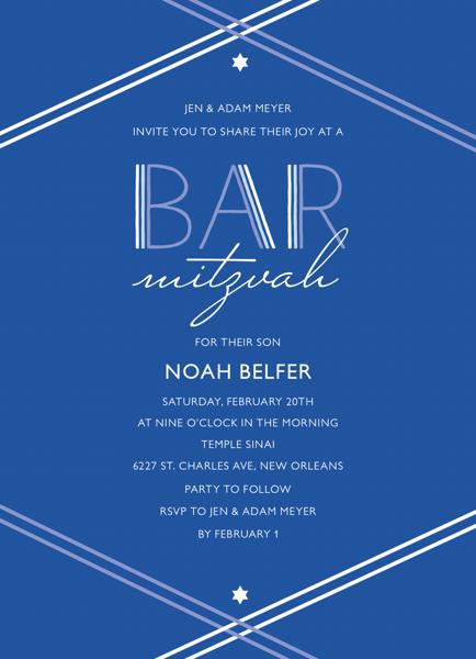 Blue Line Bar Mitzvah