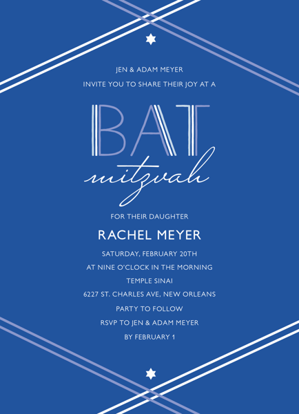 Blue Line Bat Mitzvah