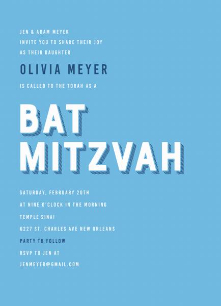Bold Lettering Bat Mitzvah