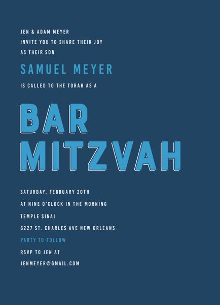Bold Lettering Bar Mitzvah