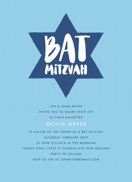 Brushy Star Bat Mitzvah