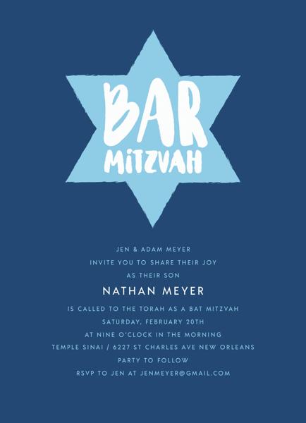 Brushy Star Bar Mitzvah