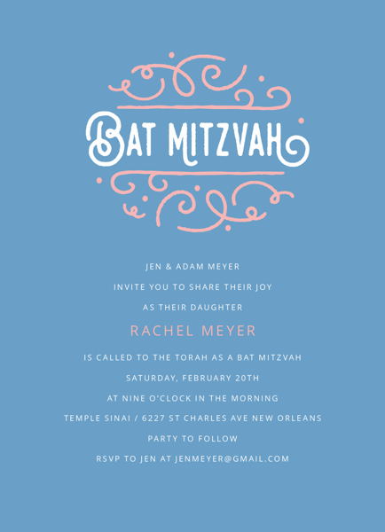 Ornamental Circle Bat Mitzvah
