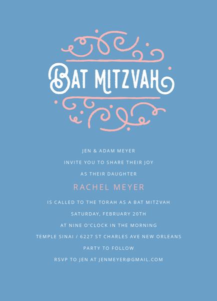 Ornamental Circle Bat Mitzvah