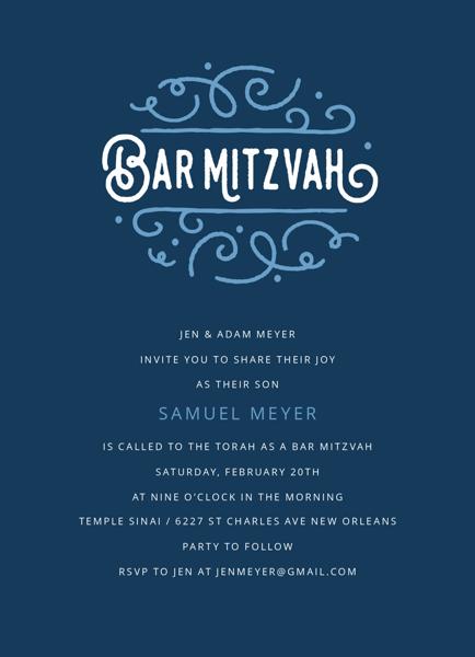 Ornamental Circle Bar Mitzvah