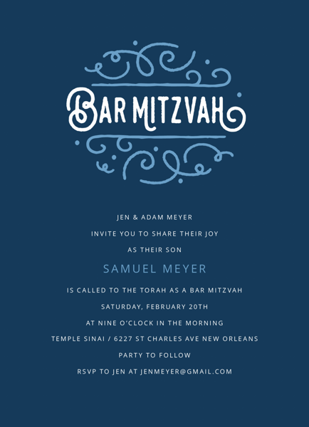 Ornamental Circle Bar Mitzvah